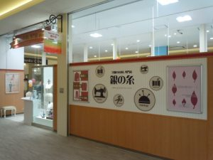 津田沼奏の杜店